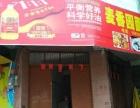 陆川280平米酒楼餐饮-面包店5万元