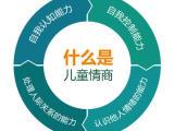 天津南开情绪管理,龅牙兔一个人的成功情商要占百分之80