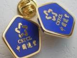 上海水晶奖杯定制树脂奖杯 金属奖杯 琉璃奖杯 徽章书签钥匙扣