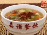 正宗肉丸胡辣汤制作方法 专业技术指导 西安美食短期培训班