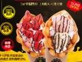 香港鸡蛋仔冰淇淋加盟 冰淇淋甜品加盟店 甜筒冰激凌加盟