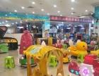 (旺铺低价转让)南沙大岗潭州惠多自选商场二楼儿童乐园