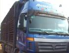 欧曼、天龙、华菱、德龙、霸龙等二手货车、自卸车、工程车出售