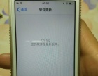iPodtouch5 32G九成新