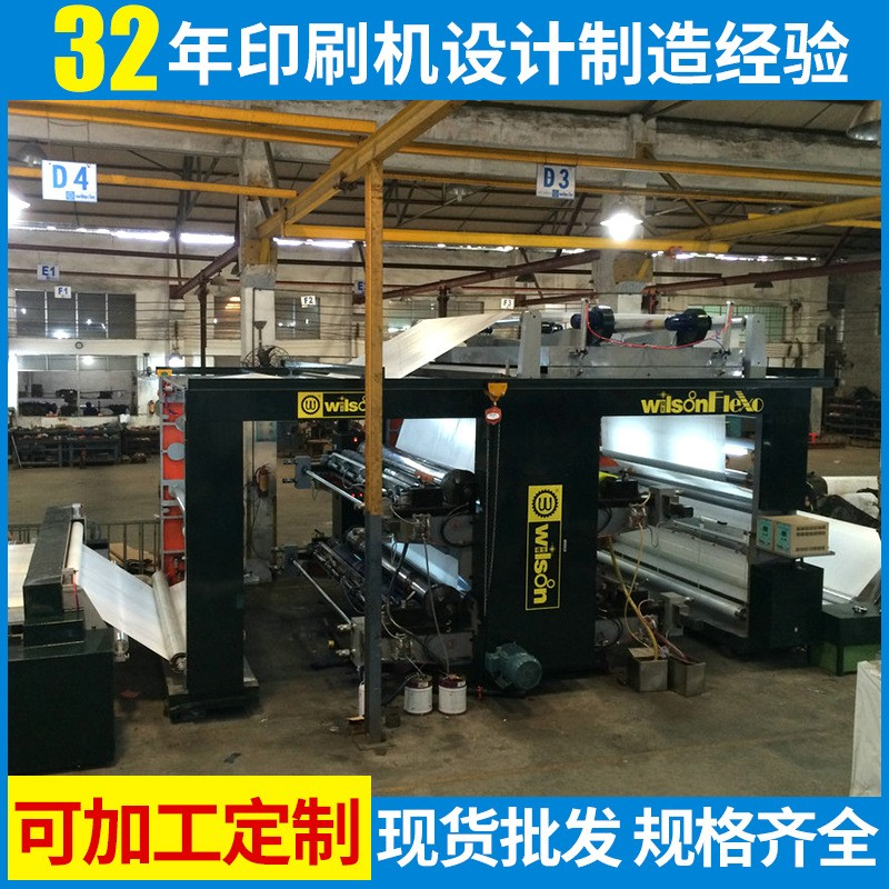 供应:柔版印刷机 凹版印刷机 柔印机 网纹辊 印刷辊