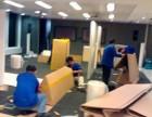 东莞专业中小型搬家,搬厂,企事业单位搬家 欢迎来电
