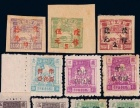邮票全国征集海选处