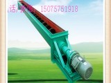 中冶LS-315螺旋输送机 密封可靠性高 无渗漏 厂家直销