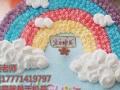 彩虹蛋糕加盟 蛋糕店 投资金额 1-5万元