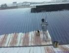 承接佛山锌铁瓦防锈补漏高明彩钢瓦翻新更合铁皮瓦隔热防腐工程