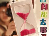 新款苹果4S 5S水晶壳 苹果4沙漏保护壳 iphone5/4s