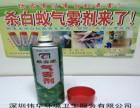 龙科白蚁害虫防治公司 东莞白蚁协会单位 技术经验丰厚