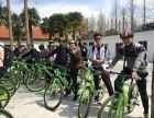 上海国庆好玩的地方真人CS射箭划船骑行采摘烧烤开心游