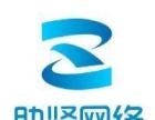 上海域名网站建设推广,官网商城,微信公众号等