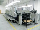 天津塘沽开发区手提袋制作 手提袋设计印刷厂家手提袋批发