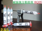 锌合金粘磁铁胶水 耐温粘磁铁强力胶-铷磁铁粘接胶水价格