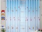 上海)闸北区窗帘安装窗帘轨道安装窗帘定做安装提供设计样本选样