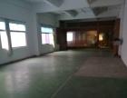 横岗永湖地铁站520平方带装修厂房出租