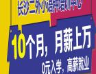 湖南日语培训课程