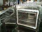 信阳市厨具店专卖烤鱼箱价格小型烤鱼炉厂家