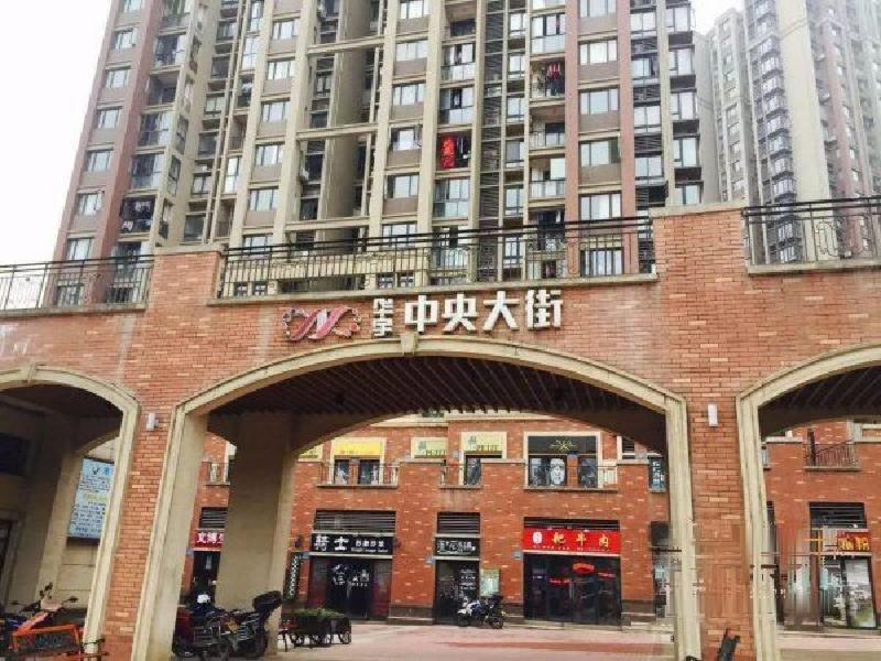 九龙坡华岩商圈+步行街门面朝主干道+总价30万