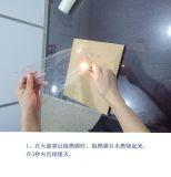 上海阻燃膜/全透明建筑飞机专用阻燃膜/PET材质厂家直销