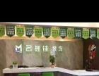 湘乡**1988平米规模较大整体家居体验馆