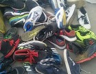 旧衣旧包旧鞋回收