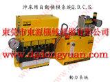 -300冲床超负荷装置,OLP12S-H-R滑块锁定器