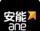 承接重庆开县发往全国各地的货物