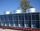 巴普(中国)冷却设备有限公司