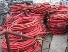 佛山电缆回收价格高 诚信回收电缆电线