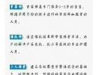 袍江怎么教宝宝学数字育婴师培训哪有月嫂培训