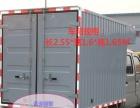 长安双排小货车出租2.6M,宽1.6M,高1.7M