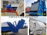 大深圳地区环卫垃圾车代理商,价格实惠,质量可靠