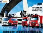 广州白云区神山物流公司/货运公司/运输公司零担物流超市