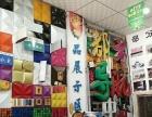 岷县都市导航广告传媒有限公司