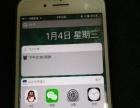 iPhone 7p 128G  5000 未激活