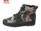 3539 帆布鞋男女款工作训练鞋迷彩登山高腰09山地作训大码解放鞋