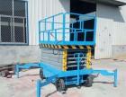 销售供应9米升降平台 电动液压升降机 工程升降车