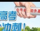 咸阳学大教育中小学语数英一对一辅导
