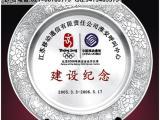 厂家热卖纯锡奖盘 投资企业协会分会成立纪念 纯锡纪念盘报价