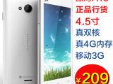 派对A13 超薄4.5寸安卓智能手机 双核大内存低价批发移动3G