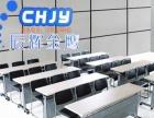 北京厂家定制办公家具老板桌,会议桌,培训桌