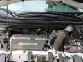 本田 CRV 2013款 CRV 2.4L 自动 两驱豪华版