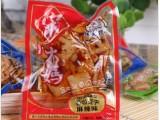 低价批发 重庆特产小吃 宋大妈豆腐干 独立小包装豆干 散装500