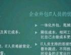 北京IT外包网络维修电脑维修上门服务公司,无上门费