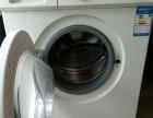 九成新格兰仕6公斤全自动滚筒洗衣机