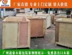广州花都区北兴打木架价格