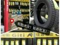 西安唐延路、锦业路轮胎补胎、电瓶搭电、电瓶刹车片汽车维修